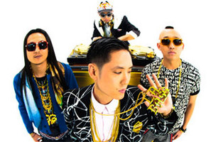 Album of the Week: Far East Movement - Dirty Bass